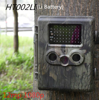 Suntek HT002LI Wild Surveillance Cameras with Lithium ion battery Scouting Cameras Free Shipping