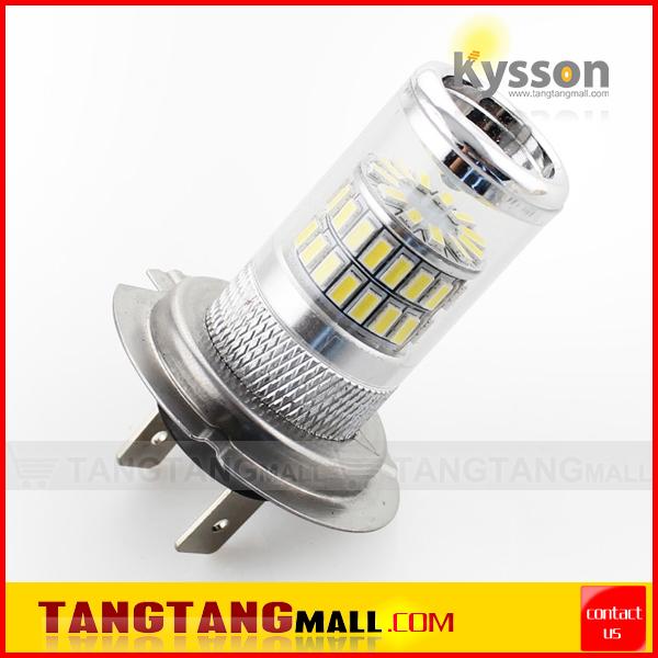 2014 NEW 48 SMD 3014 LED H7 Headlight bulb(China (Mainland))