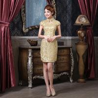 New Short Design Cheongsam Gold Paillette Lace National Trend Slim Wedding Dress Formal Dress LF348