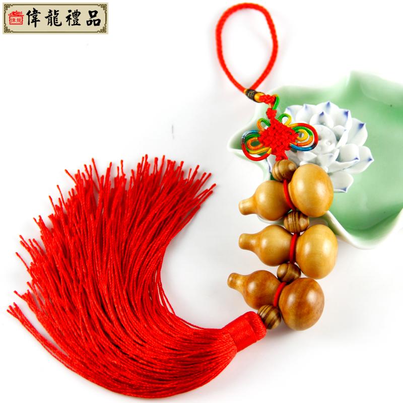 Free shipping lily's store three peach wood cucurbit Chinese knot China mascot interior Ornament Talisman money drawing(China (Mainland))