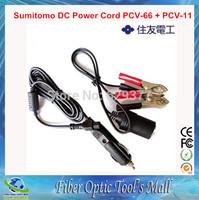 Sumitomo Type-39/66/81C Fusion Splicer DC Power Cord PCV-66 + PCV-11