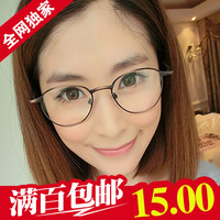 Round box vintage full metal vintage glasses rack plain mirror male women's 2014 myopia