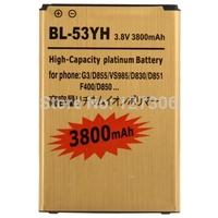 3800mAh High Capacity Gold Business Battery for LG G3 / D855 / VS985 / D830 / D851 / F400 / D850