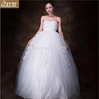 The heart-shaped diamond bra wedding sweet petals peacock skirt waist skirt pregnant women to wear H13750