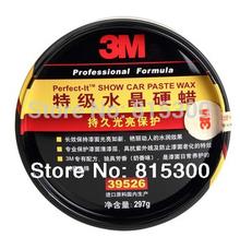 OEM 3M Car wax polish wax polishing paint protective wax paste Car care Paste 3M glass paste WAX car paint care black(China (Mainland))