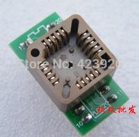 PLCC20 turn  DIP20 simple bridge transformation test bridge burning Welcome to wholesale
