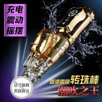 HK Leten Explosive Rotating Bead AV Magic Wand For Woman,Female Masturbation Orgasm Spray Rabbit Vibrators,Adult Sex Toys