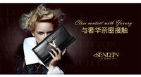 2014, guangzhou source, high-grade paint new lady hand bag, purse, wallet, leather shoulder bag