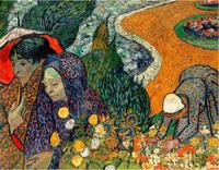 Original(Van gogh) Art print reproduction on canvas wall decor Aidan garden