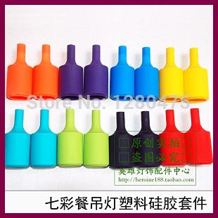 Free Shipping Multicolour Silica Gel Lamp Bases E26 E27 Underplating Vintage Pendant Light Lamp Holder/220V Plastic Lamp Base(China (Mainland))