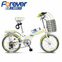 Shanghai permanent folding bicycle female 20 inch students speed bike Mini ultra portable ladies  bike