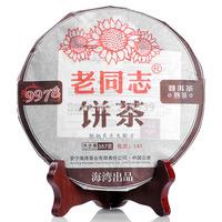 [GRANDNESS] 2014 yr 9978 141 Lao Tong Zhi Pu er Tea * Yunnan Anning Haiwan Old Comrade Ripe Shu Puer Puerh Pu-Erh Tea 357g cake