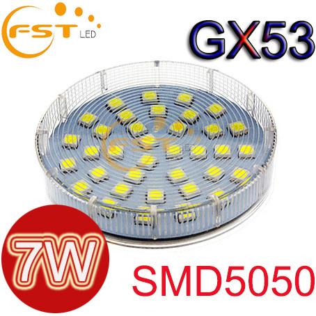 GX53 LED Cabinet Lamps 2014 New arrival Free shipping 3 pcs/lot 30PCS Epistar SMD 5050 7W AC 220V-240V High brightness LED Bulb(China (Mainland))