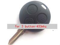 Smart 3 button remote key-433mhz