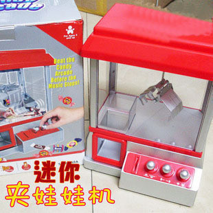 mini claw machine cheap