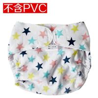 Pvc 100% baby cotton diaper pocket diapers diaper pants simple type bread pants comfortable breathable 40g