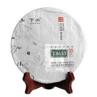 [GRANDNESS] YUNNAN CHI TSE BEENG CHA Iron Cake T8653 * 2014 year XiaGuan Tuocha Pu'er Puer Puerh Tea Raw Sheng Cake Tea 357g