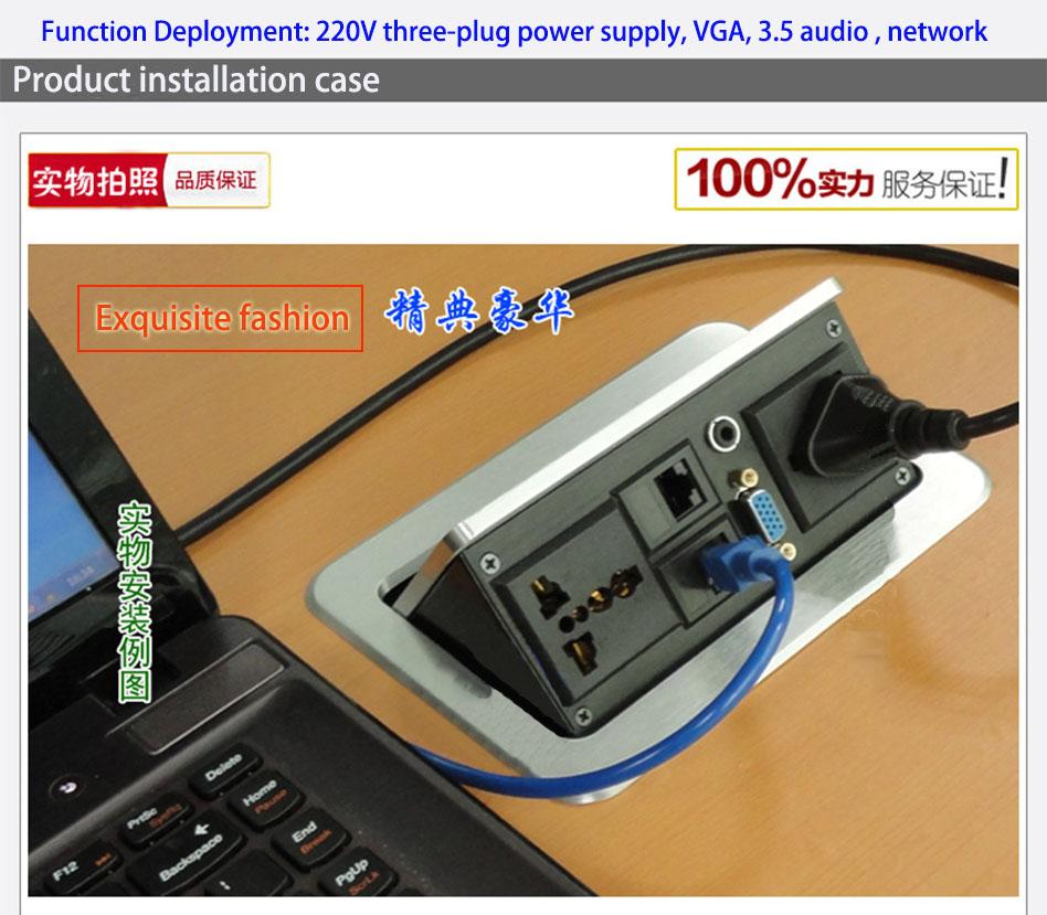 Advanced desktop socket /VGA,HDMI,3.5 AUDIO multimedia desktop socket / meeting desktop information box / outlet box   TD-016(China (Mainland))
