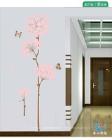 DIY Removable Art Vinyl Wall Stickers Decor Mural Decal Children room pink tree flower butterfly LD1219