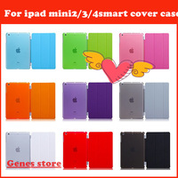 PU Leather Magnetic Front Smart Cover + 1 Pc Crystal Hard Back Case for Apple iPad mini2/3 Multi-Color