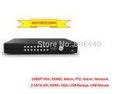 HD-SDI 4CH DVR HD-3104H Digital hard disk video recorder (DVR)