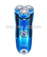 Super man  electric shaver razor electric charge beard knife razor dmsc
