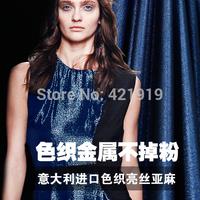 Italy Liangsi linen cloth tasteless harmless fluorescent - Linen