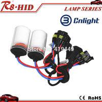 One pair Cnlight single beam xenon lamps bulbs H1 H3 H7 H8 H9 H11 9005 9006 880 881 good quality
