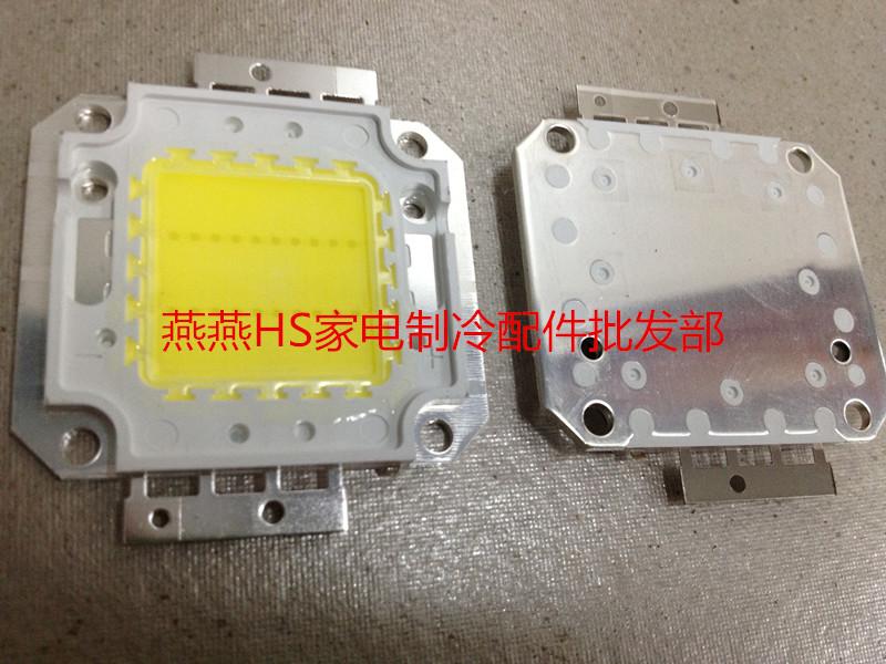 Бытовая техника MG / Dream Crystal 10W 10W lamp beads 1211