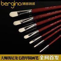 7Pcs/Set Bergino European and American Masters Bristle Nylon Round Nail Hair Painting  Brush/ Watercolor Pen Art Supplies