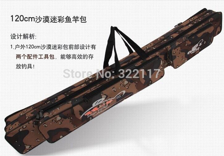 Рыболовная сумка Shuishangleyuan 120cm bag.pole ktz irit ktz 080 024
