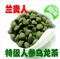 hot sale jin xuan milk oolong tea 250g Taiwan Ginseng high mountain green tea health care loose weight tea