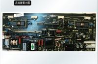 Free shipping The new technological transformation alternative LCD26P08A MIP260B -19 MIP260B-1 MIP260B-17