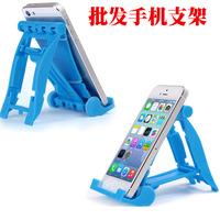 Wholesale F1 car phone holder universal multifunction folding lounger bed mobile phone holder