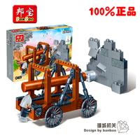 Free shipping Boy gift yakuchinone small particles building blocks toy 8268