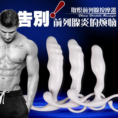 prostata massage köln sexspielzeug männer