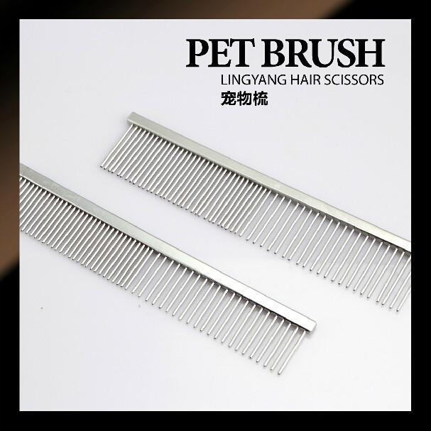 [Free Shipping] Pet Metal Aluminum Comb(China (Mainland))
