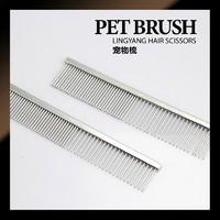 [Free Shipping] Pet Metal Aluminum Comb