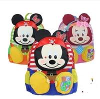 0-3 year old baby cartoon school bag kindergarden children school cute bag