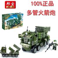 Free shing Gruond fight inserted blocks 8416 model