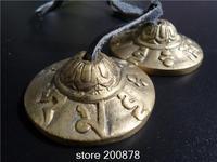 TBC847  Tibetan Buddhist Thing Golden Brass Alloy small mantras Bell,Tibet Eight auspicious / OM MANI PADME HUM Cymbals