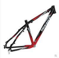 Freeshipping Missile  mountain bike frame bicycle aluminum alloy bicycle  frame