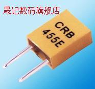 500PCS CRB455E SFU455E 455E ceramic crystal radio remote control 2 feet(China (Mainland))
