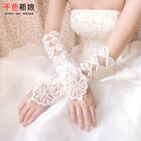 Square embroidered satin cutout fingerless gloves long gloves get married accessories