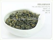 500G milk oolong tea,Organic oolong tea, sweet wulong,Weight Lose,Free Shipping