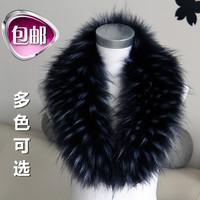 Sub raccoon fur collar fur vigoreux fox fur collar fur cap of son false collar scarf muffler scarf cape autumn and winter female