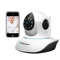 Remote Baby monitor wireless day and night baby monitor high definition safe