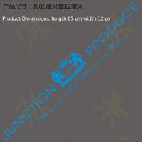 Factory Wholesale car decoration stickers before DAD VIP JP Yamaguchi-gumi block glass rear bumper sticker affixed