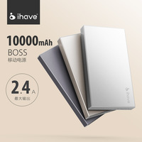 Original iHave 10000 mah external battery Ihave ultra-thin portable power mobile phone charger polymer battery bank pack