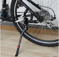 New Practical Cycling Bike Bicycle Road MTB Adjustable Kickstand Side Kick Stand